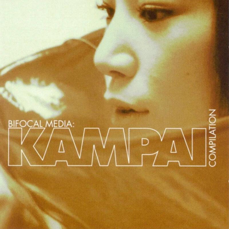Kampai Compilation - Bifocal Media